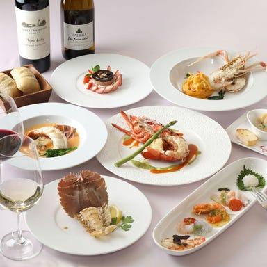 銀座 海老料理&和牛レストラン マダムシュリンプグレイス東京 コースの画像