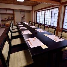 日本の風情をご堪能【完全個室】