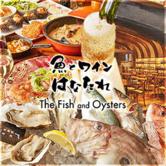 魚とワインはなたれ The Fish and Oysters 田町店