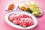 ≪送迎付≫120分食べ飲み放題 2種ジンギスカン&牛ホルモン食べ飲み放題