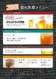 (120分食べ放題)+120分飲み放題ノンアルコール+ソフトドリンク