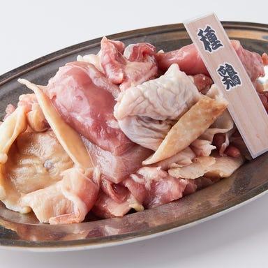 鶏焼き・山田鶏屋  メニューの画像
