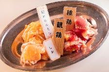 当店看板料理★鶏焼き!!