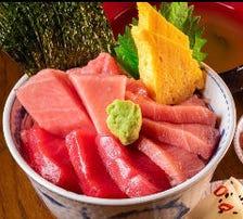 1日5食限定!!生本マグロ丼(みそ汁付き)
