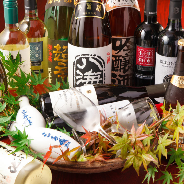 日本酒は4~6種を常備!お肉と一緒に是非ご注文ください