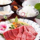 【ランチ】赤身盛り合わせ焼肉セット