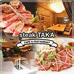 CAFE&RESTAURANT steak TAKA(ステーキ タカ) 名古屋駅