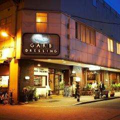 GARB DRESSING 京橋