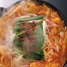 【名物】赤から鍋★