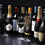 ワインやシャンパンも取り揃えております
