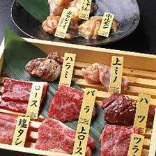 料理長のOMAKASE -おまかせ-2000円