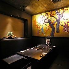 完全個室◆大切な方のおもてなしに
