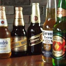 メキシカンビール&輸入ビール☆