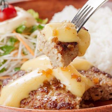 ハンバーグレストラン びっくりドンキー 香芝店  こだわりの画像