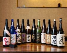 全国の酒蔵銘酒が豊富です。