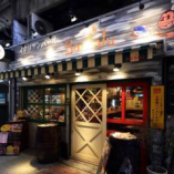 バルザル 三宮店