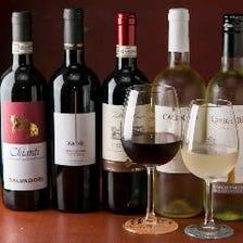 厳選のこだわりワインを味わえます♪