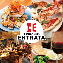 イタリア酒場 ENTRATA 茶屋町店