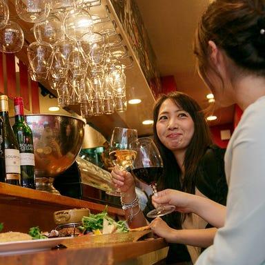 イタリアン×肉酒場 テンパール  メニューの画像