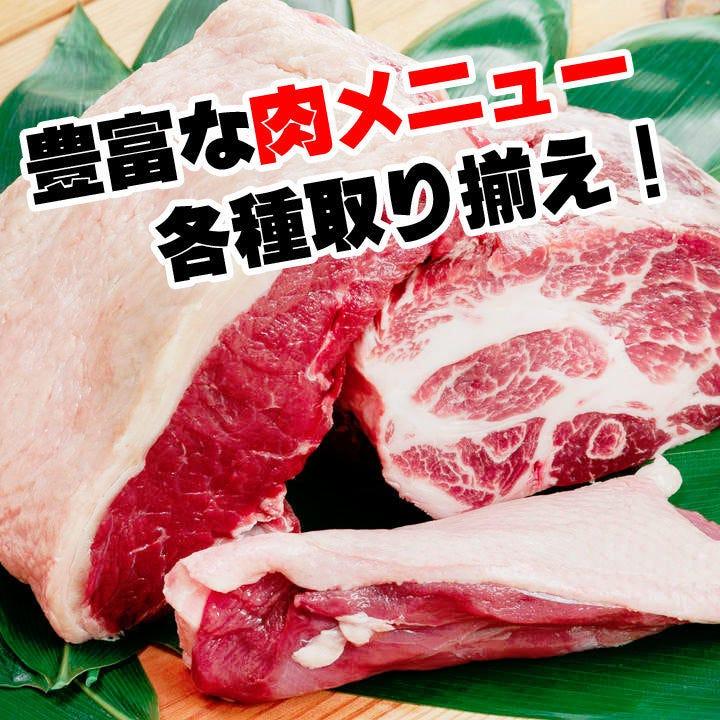 牛/イベリコ豚/鴨/仔羊など豊富!