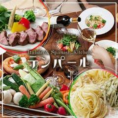 イタリアン×肉酒場 テンパール