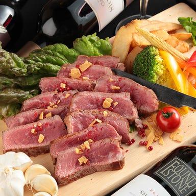 プライベート個室 肉バル 29〇TOKYO 名駅店 メニューの画像