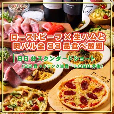 プライベート個室 肉バル 29〇TOKYO 名駅店 コースの画像