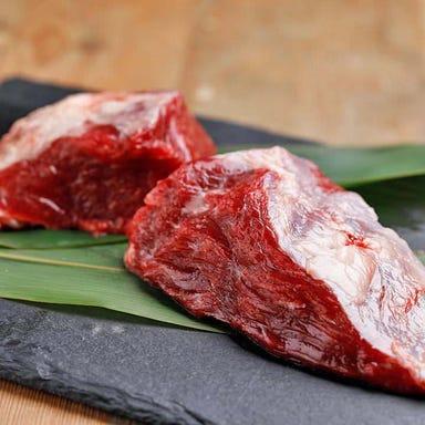 酒場 馬肉ともつ焼き ヒロシマホースマン  メニューの画像