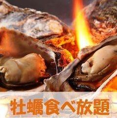 【広島名産】牡蠣の浜焼き 90分食べ放題!大人2980円(税抜)/小人(小学生以下)1000円(税抜)