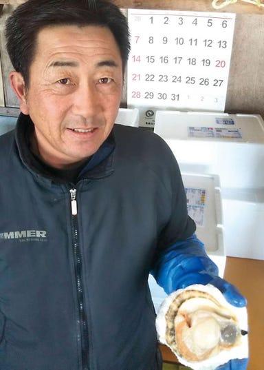 魚問屋 魚一商店 南柏総本山 メニューの画像