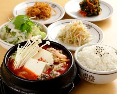韓国料理 ケンちゃん食堂 阿波座店 メニューの画像