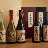 季節感や希少性を考慮した日本酒を御用意しております。