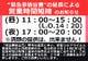 """""""緊急事態宣言""""の延長に伴い、5月31日まで時短営業!"""