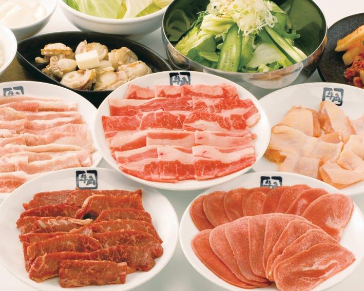 ☆食べ放題は3コースございます☆1番人気は牛角コース!