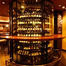 世界各国の厳選ワイン400種以上