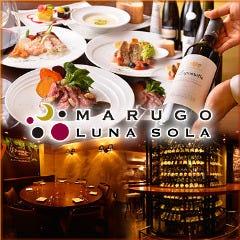 ワインバル マルゴルナソラ ‐MARUGO LUNA SOLA‐ 东京丸の内