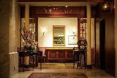 高松国際ホテル ぐりる屋島