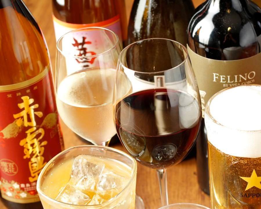 ワインの種類を豊富にご用意