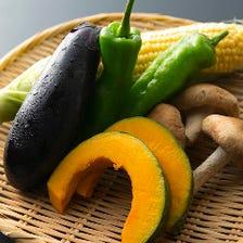野菜も安心安全のものだけを仕入れ