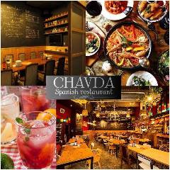 個室&貸切パーティー CHAVDA[チャバダ] 札幌すすきの