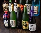 日本酒ウイスキー焼酎その他豊富に取り揃えております。