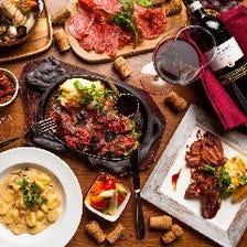 豪快なステーキやグリル料理をワインと共に…
