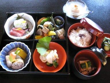 日本料理 竹茂  メニューの画像