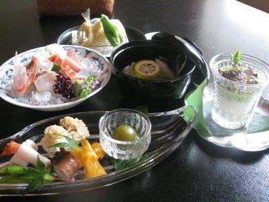 日本料理 竹茂  コースの画像