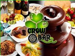 PartySpace CROW BAR Kawasaki