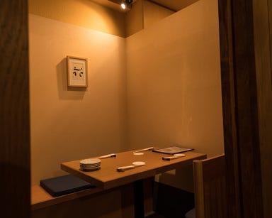 個室居酒屋 和みや晃月 下北沢 店内の画像