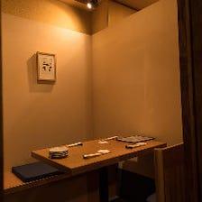 【和食×完全個室】~4名様まで