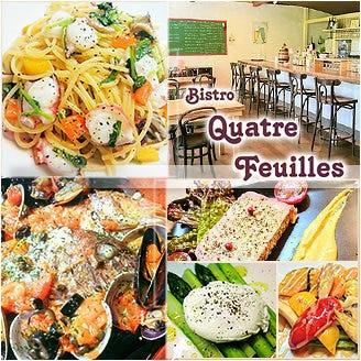 Quatre Feuilles (キャトル・フィーユ)