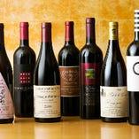 世界各国のワインが300種以上!