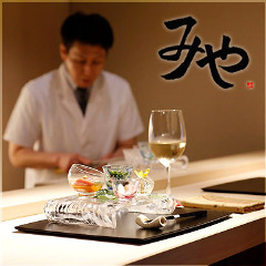 日本料理 みや